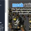 Mesh Animator 大量の「キャラクター」や「草」など、群衆を軽くしてアニメ化も出来るスクリプト