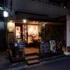 天王町「poro珈琲(ポロコーヒー)」〜隠れ家的な北欧(フィンランド)風カフェ〜
