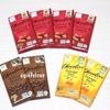 Chocoloveのおすすめチョコレート。チェリーとオレンジピールとコーヒークランチが私のお気に入りの3枚です♪
