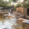 ディズニーランド近くおすすめ温泉ホテル「SPA & HOTEL 舞浜ユーラシア」