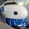 京都鉄道博物館(2016.9.18)Part1