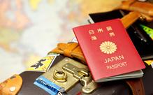 世界一「強い」パスポートを持つのは日本!【英語多読ニュース】