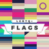 【PRIDEフラッグ】LGBTQ+フラッグはレインボーだけじゃないんだよ[フラッグと用語解説]