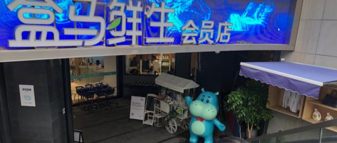 中国で見た「最先端キャッシュレス社会」の現実とさらに発展する「OMO」の世界(後編)