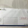 【株主優待】パーク24(4666)から株主優待と配当の案内が届きました