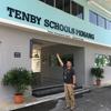 Tenby School Penangに行ってきた