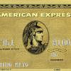 アメックス・ゴールドカードのポイントサイトよりお得な入会方法 紹介(2018 SFC修行に役立つマイル獲得情報)
