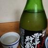 寒さを嘆かず、味方につけた日本酒。『雪中貯蔵 特別純米酒』