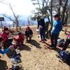【終了報告】軽アイゼン雪山??ハイキング百蔵山