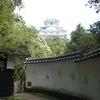 岐阜城と犬山城に行きました