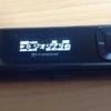 Transcend MP330