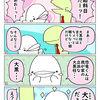 077:しろいるか4コマ漫画70、71 ~大黒柱、授与~ &キーホルダー