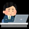 Excelのワークシート間を移動するショートカットキー。実はデスクトップPCとノートPCで微妙に違います。