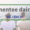 mentee dairy vol.1