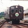【鉄道車両系】 昭和の終わりごろ、車内放送設備がない電車が走っていた件(愛知県・飯田線)