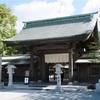 宗像三女神の宗像大社【辺津宮】(福岡その1)