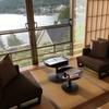 「星野リゾート界 日光」ホテル到着   入り口〜フロント〜客室