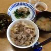 豚丼 ・ひじきと大豆煮 ・ほうれん草のおひたし
