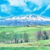 【日本百名山】大雪山(たいせつざん)