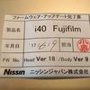 Nissin i40をファームアップ!HSSに対応しました!