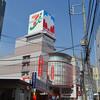 クレヨンしんちゃん「サトーココノカドー」のモデルになっている「イトーヨーカドー春日部店」さんはなくならない?