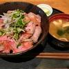【横浜のお洒落なバルで安い旨いヘルシーランチ】健康志向の人にもおすすめな『タパタパス』