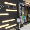 TUBE Sq:2017年にオープン&早朝発 or 深夜着の旅行にオススメの「中部国際空港(セントレア)駅駅近(直結)のカプセルホテル」