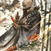 【戦国IXA】9 月の追加武将一覧