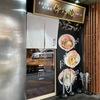 「伊乃心」初訪問♪金沢の繁華街に煮干しを楽しめるお店、ようやく来れました~