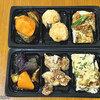 【新宿】和食屋の惣菜 えん ~美味しいお惣菜~