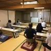 第42回 坐禅体験会 第三講 報告