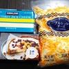 コストコのチーズ おすすめ3種類!