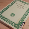 芥川龍之介 「河童・或る阿呆の一生」 旺文社文庫