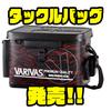 【バリバス】釣り時や保管時に便利なバッカン「タックルバッグ」発売!