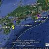 【地震】台風3号の進路と地震が気になるところ~TOCANAで詩織さん関連の記事を書きました