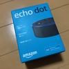 Amazon Echo Dot がやってきた!