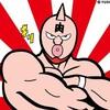 福岡キン肉マンKIN29SHOP(キン肉マンマッスルショップ)に行くアクセス方法