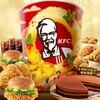 中国 KFCクリスマス限定 お得なセット