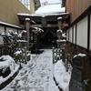 飛騨高山 山櫻神社