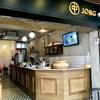 飲茶【Jong Dimsum】バンコク サパンクワイで点心を食べよう!