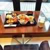 2019ファーストKIX高知往復2980円の旅。(帰宅完結編)