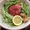 松坂牛麺でリッチなお昼ご飯!