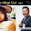 【申込開始】11/11(土) Trip Night Out vol.1 @東京