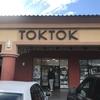 """【アリゾナ】日本のコスメが買える店 """"toktok"""" を発見!!"""