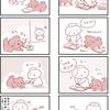【犬マンガ】面倒くさい掃除が楽しくなる方法