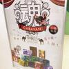 フィギュアの祭典「魂キャラバン in 名古屋PARCO」を見てきました!