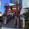 日比谷神社からの烏森神社そして新橋有名店むさしやへ