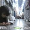 母になる4話!門倉(小池栄子)の罪は誘拐じゃないなら、横領罪?