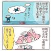日常の楽しさを増やしてくれた絵本2冊【4コマ漫画2本】