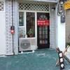 路地裏食堂「かなさ」で「豚肉ともやし炒め定」 700円 #LocalGuides